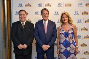 President Anastasiades at REGIS 65 years exhibition